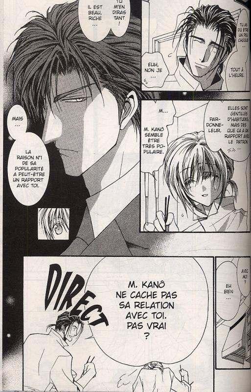 No money T5, manga chez Asuka de Kousaka, Shinozaki
