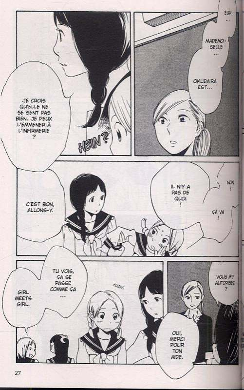 Fleurs bleues T4, manga chez Asuka de Shimura