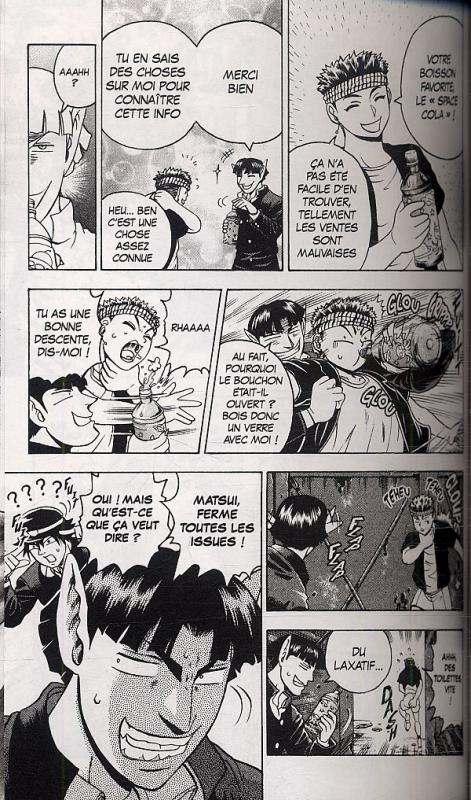 Ken-Ichi – Le disciple ultime, T15, manga chez Kurokawa de Matsuena