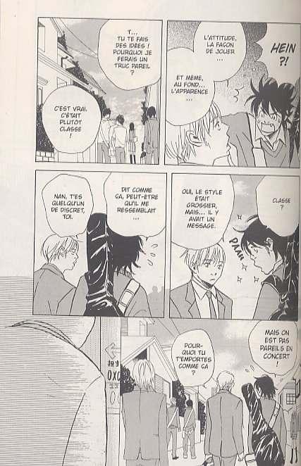Fool on the rock  T2, manga chez Asuka de Tamaki