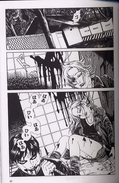 Vampyre T2, manga chez Le Lézard Noir de Maruo