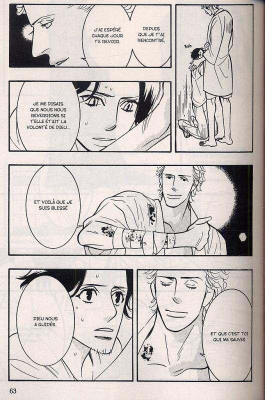 Love Pistols T5, manga chez Taïfu comics de Kotobuki
