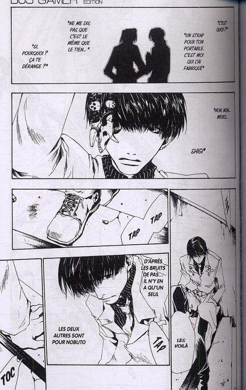 Bus gamer : 1999-2001 The pilot edition (0), manga chez Tonkam de Menekura