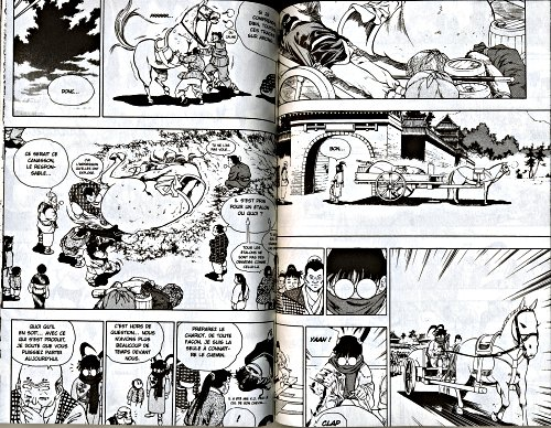 Yongbi T9, manga chez SeeBD de Jung Hoo