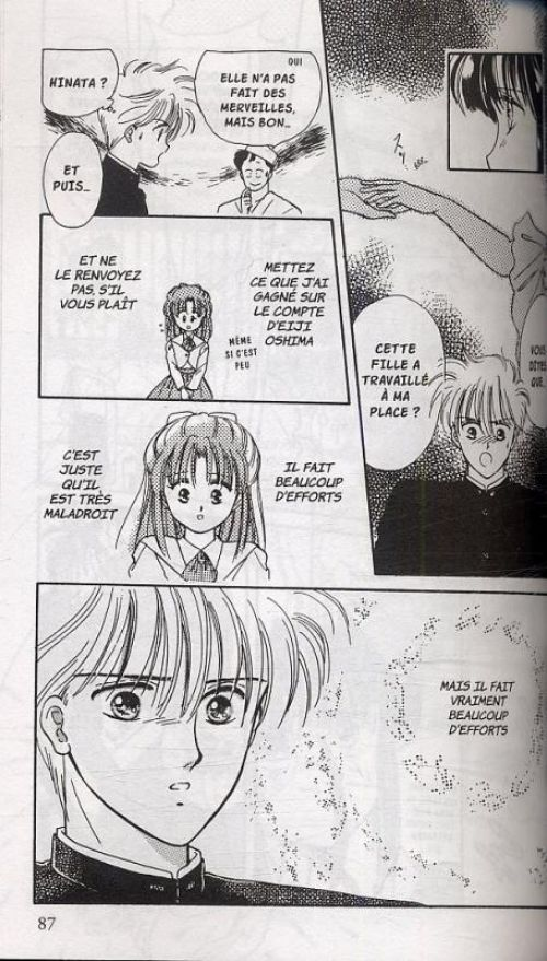 Yuu Watase Best Selection T2, manga chez Tonkam de Watase