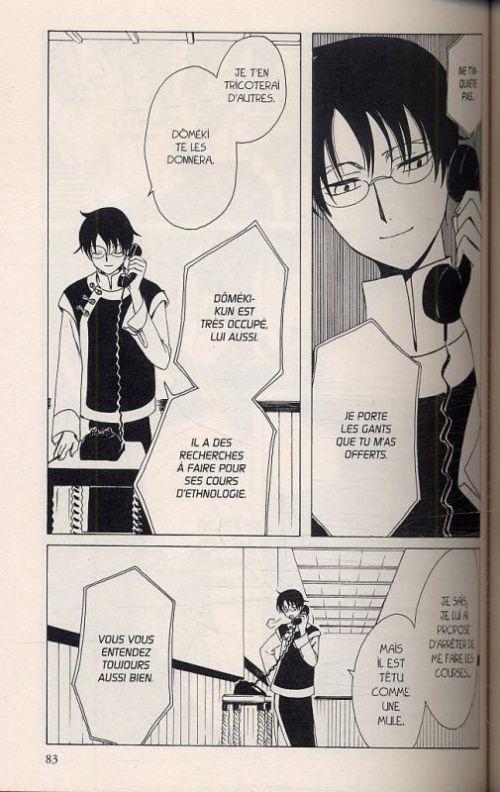 XXX Holic T17, manga chez Pika de Clamp