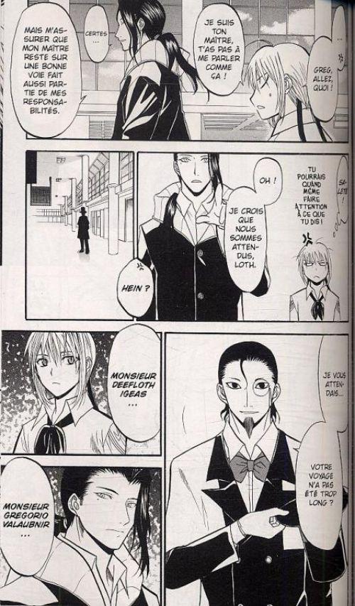 Shikabane hime T4, manga chez Kazé manga de Akahito