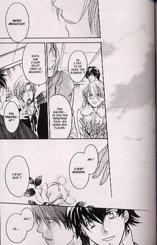 Weiss side B T1, manga chez Soleil de Koyasu, Oomine