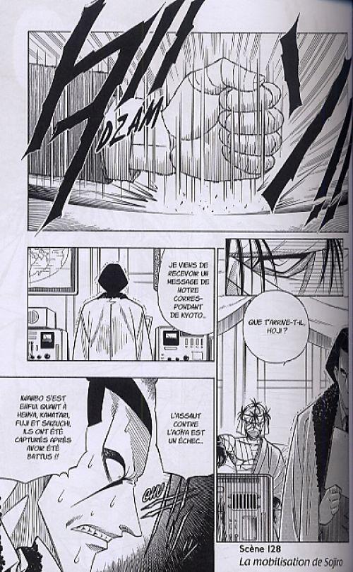 Kenshin le vagabond - ultimate edition T12, manga chez Glénat de Watsuki