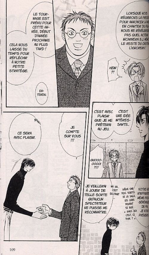 Skip beat ! T17, manga chez Casterman de Nakamura
