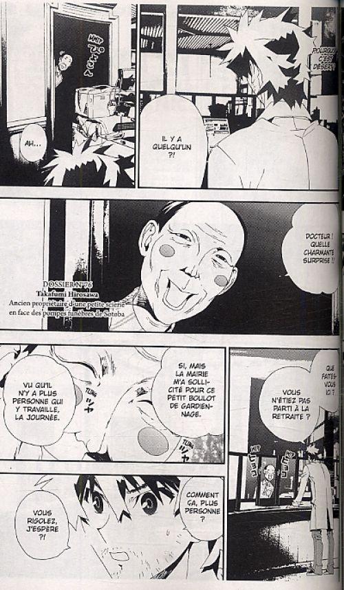 Shi Ki T7, manga chez Kazé manga de Ono, Fujisaki