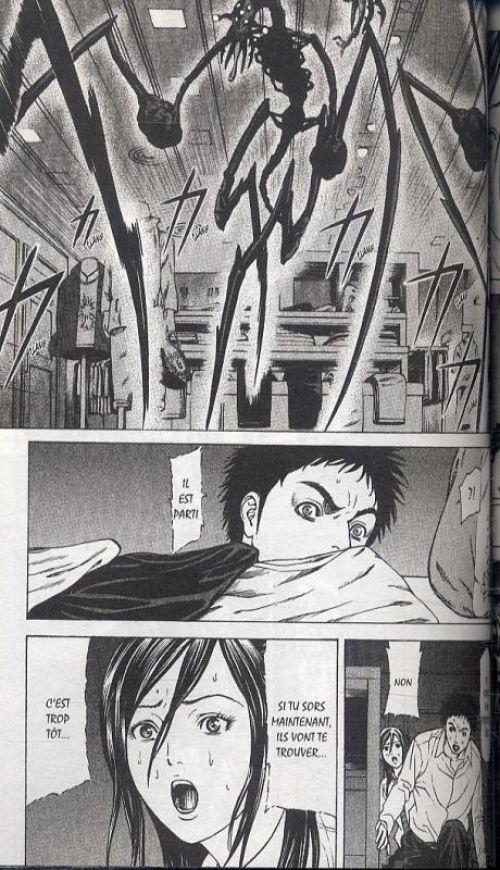 Hakaiju T2, manga chez Tonkam de Honda