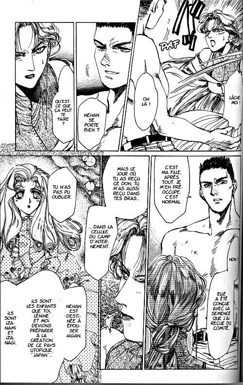 Japan T1, manga chez Kana de Otsuka, Ito