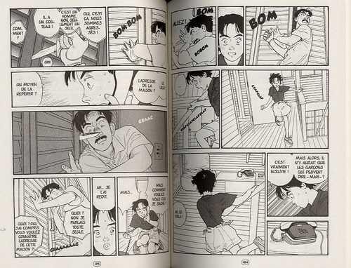 Le jour du Loup T1, manga chez Casterman de Fukuyama