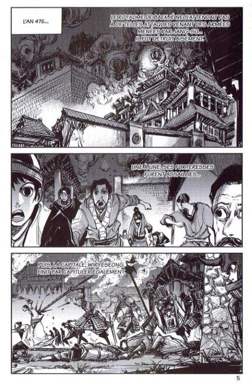 Muryong  T1, manga chez Booken Manga de Lee, Ryu