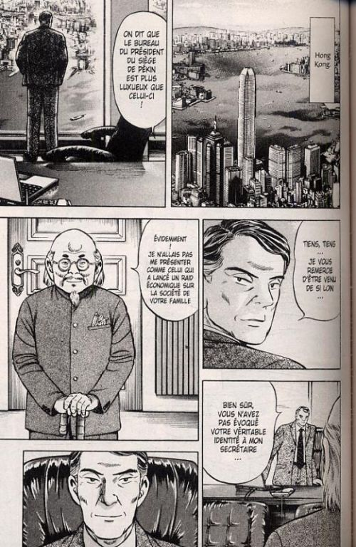 Dossier A. T13, manga chez Delcourt de Toshusai, Uoto