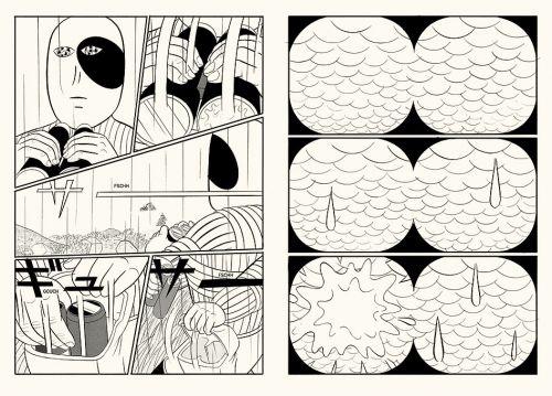 Explorations, manga chez Matière de Yokoyama