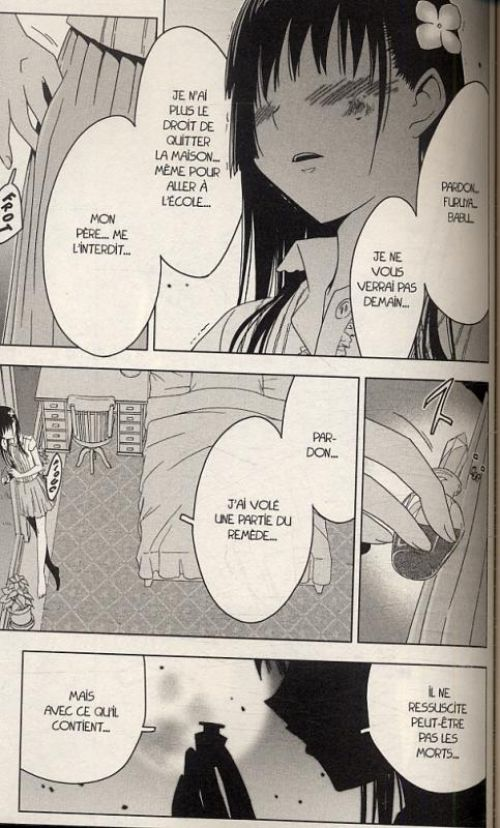 Sankarea - adorable zombie T1, manga chez Pika de Hattori