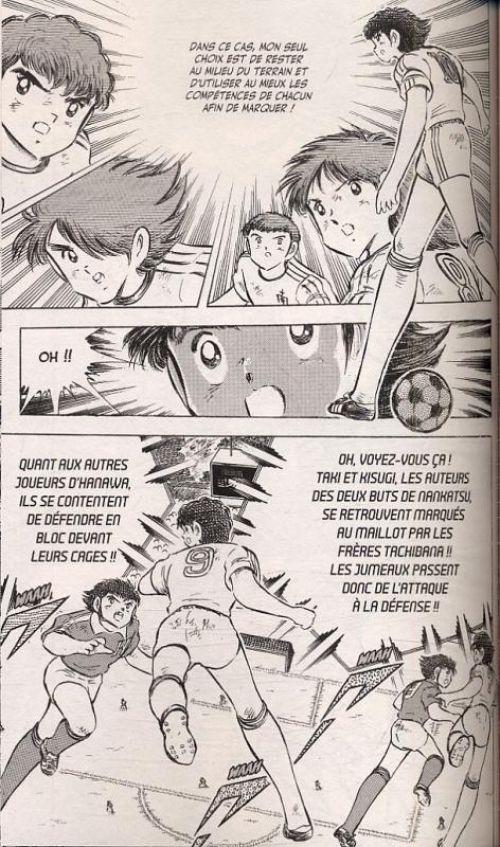 Captain Tsubasa T17, manga chez Glénat de Takahashi