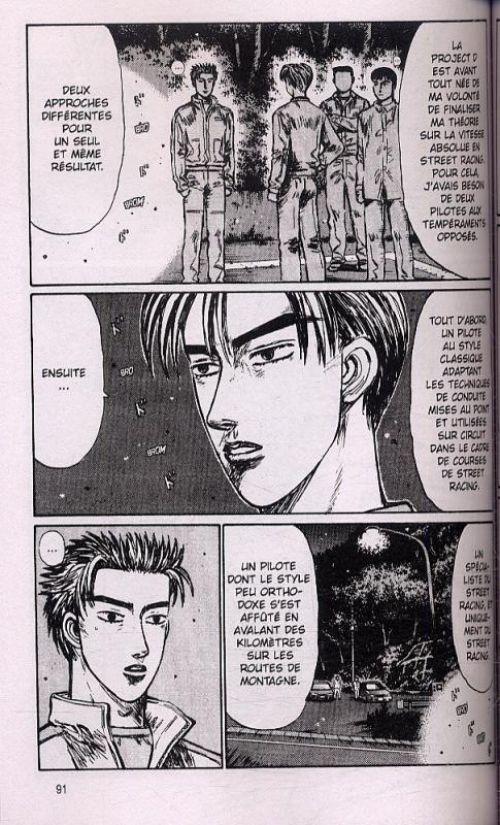 Initial D T21, manga chez Kazé manga de Shigeno