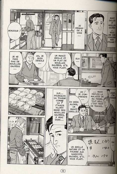 Le gourmet Solitaire T1, manga chez Casterman de Kusumi, Taniguchi