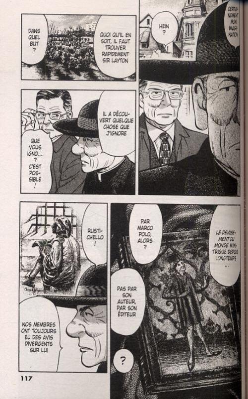 Dossier A. T15, manga chez Delcourt de Toshusai, Uoto