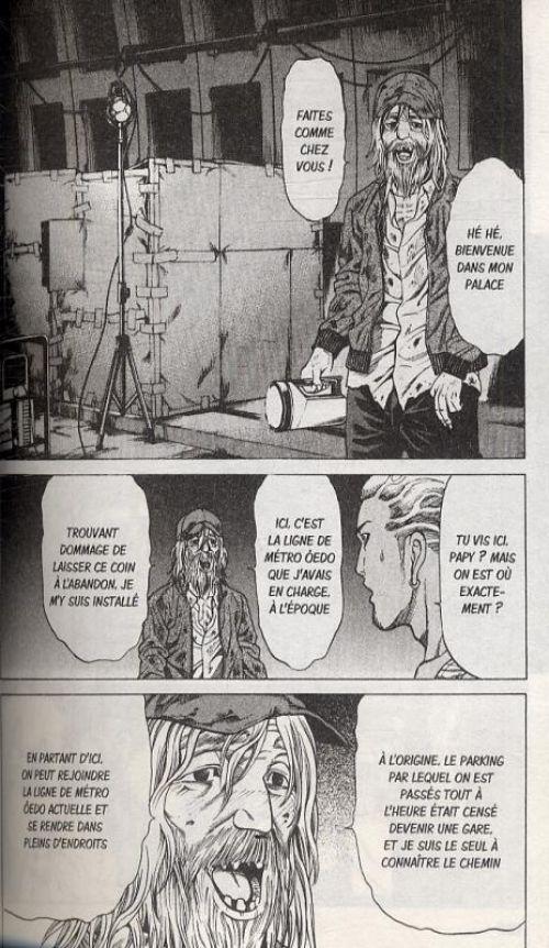Hakaiju T8, manga chez Tonkam de Honda