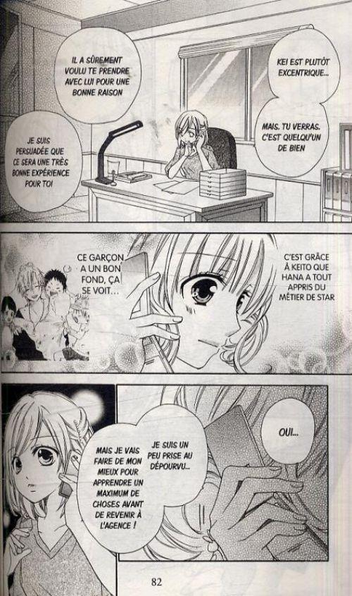 Crash !! T13, manga chez Tonkam de Fujiwara