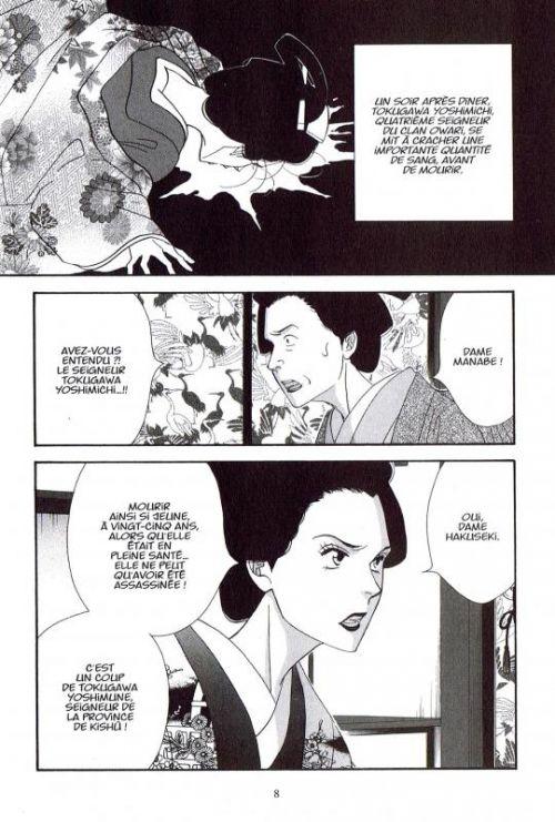 Le pavillon des hommes T7, manga chez Kana de Yoshinaga