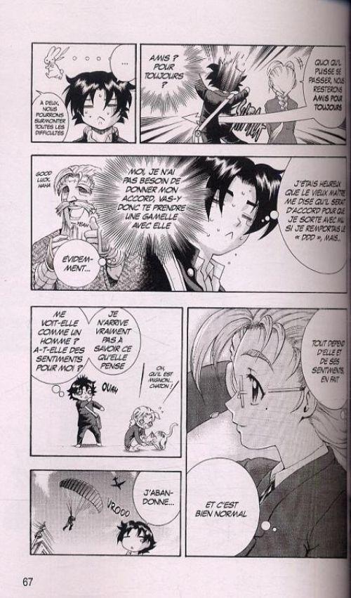 Ken-Ichi – Les disciples de l'ombre 2, T1, manga chez Kurokawa de Matsuena