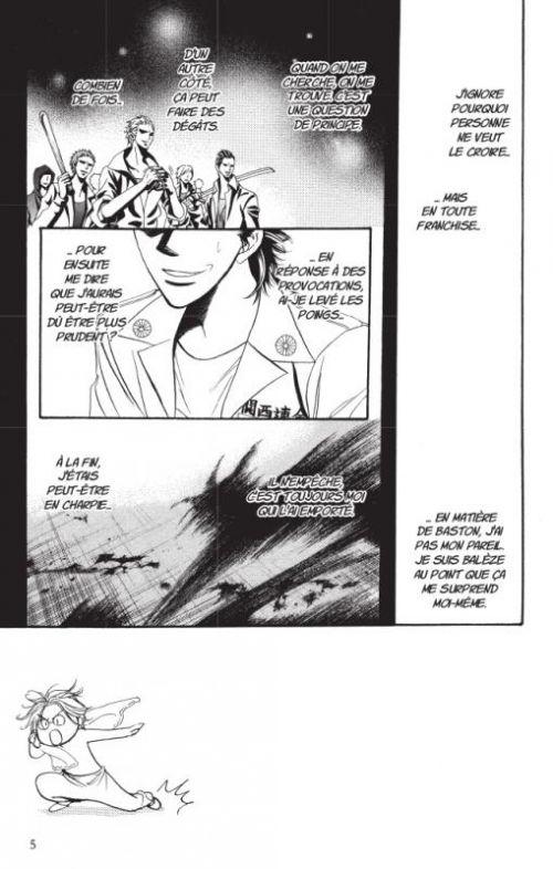 Skip beat ! T30, manga chez Casterman de Nakamura