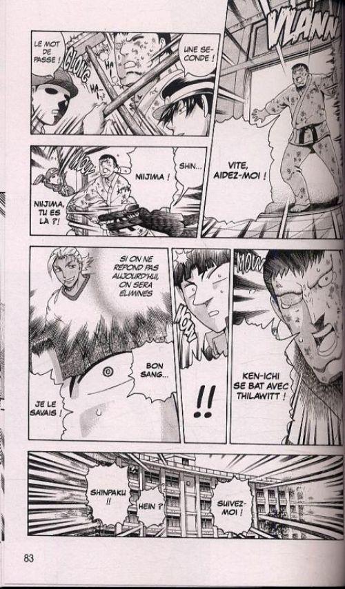 Ken-Ichi – Les disciples de l'ombre 2, T2, manga chez Kurokawa de Matsuena