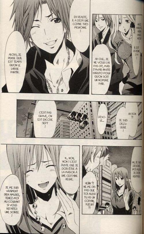 A Town where you live T13, manga chez Pika de Kouji