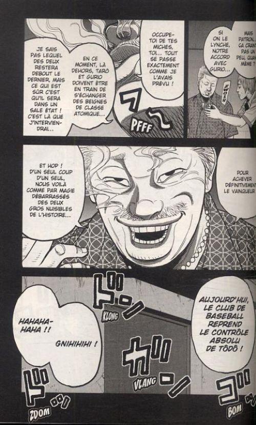 Gewalt T2, manga chez Bamboo de Kôno