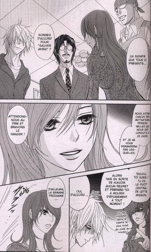 Dengeki Daisy T14, manga chez Kazé manga de Motomi
