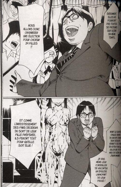 Scumbag loser T3, manga chez Ki-oon de Yamaguchi, Yamaguti
