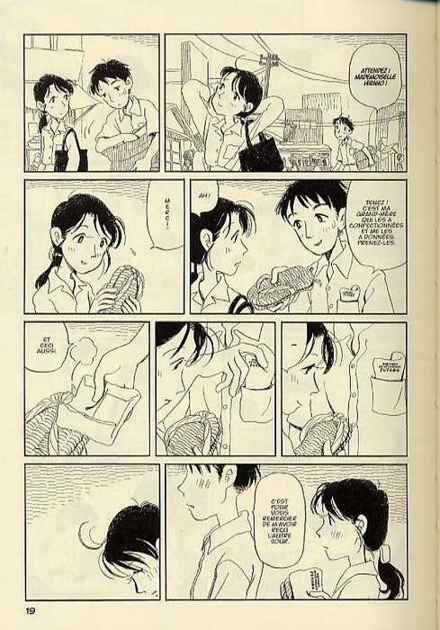 Le pays des cerisiers T1, manga chez Kana de Kouno