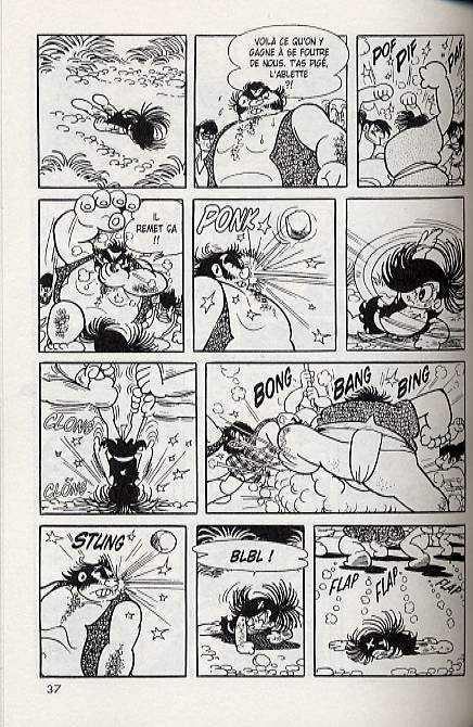 Dororo T1, manga chez Delcourt de Tezuka