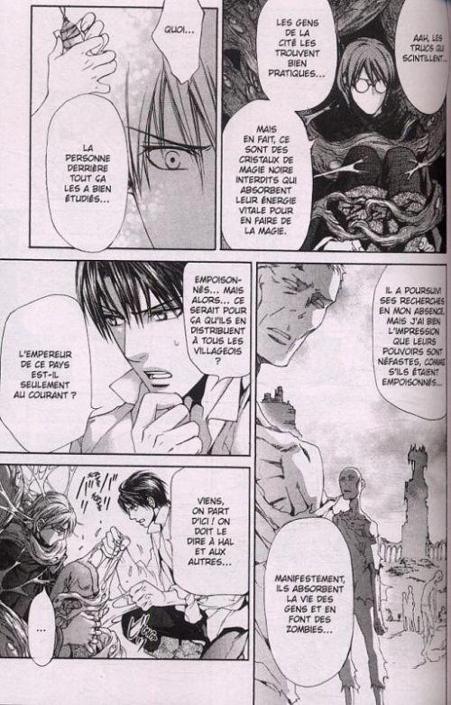 Crimson spell  T5, manga chez Asuka de Yamane