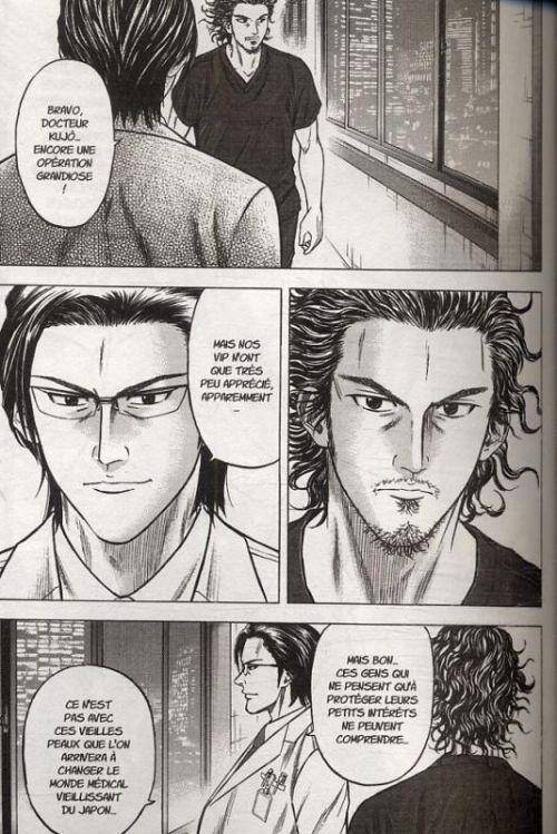 La main d'Horus T2, manga chez Komikku éditions de Seki