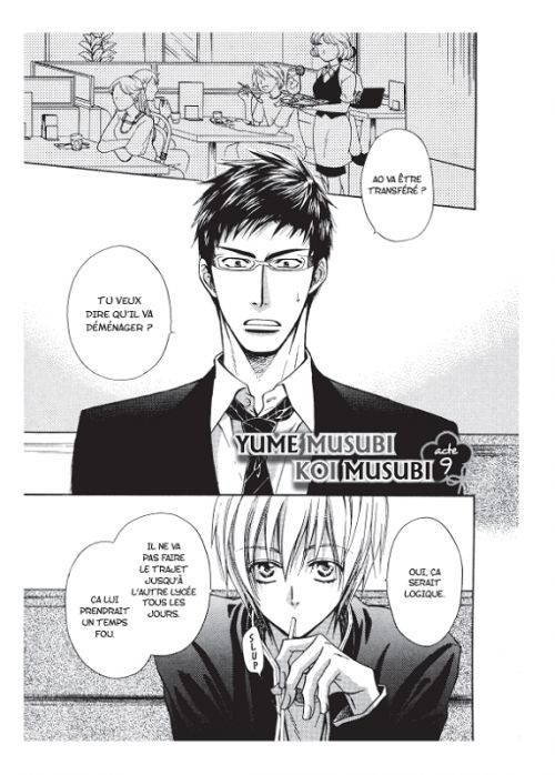 Yume musubi koi musubi T3, manga chez Taïfu comics de Sakuragi