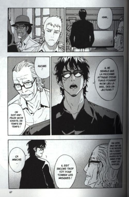 Jusqu'à ce que la mort nous sépare T23, manga chez Ki-oon de Double-s