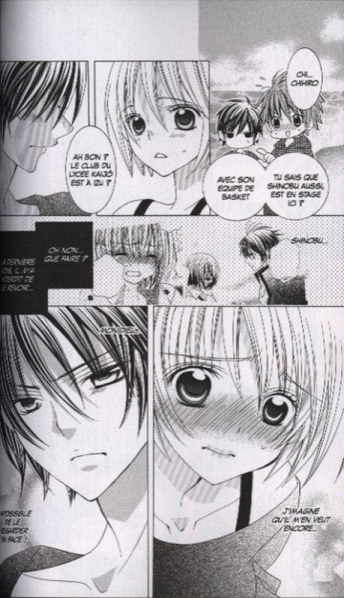 Je t'aime Suzuki !!  T11, manga chez Kurokawa de Ikeyamada