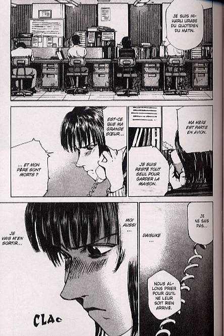 Umizaru T12, manga chez SeeBD de Komori, Sato
