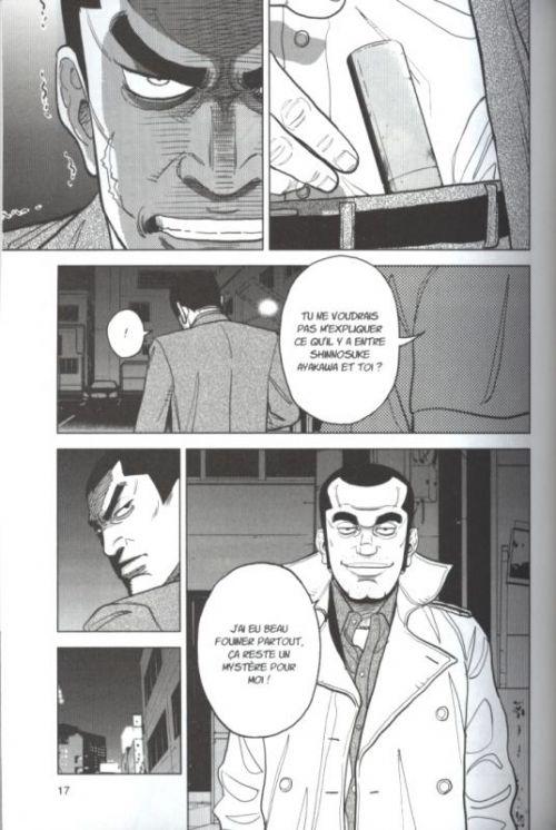 Inspecteur Kurokôchi T2, manga chez Komikku éditions de Nagasaki, Kôno