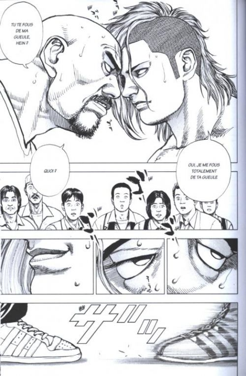 Lock up pro-wrestling T3, manga chez Tonkam de Saruwatari