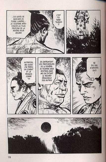 Kajô, la corde fleurie T2, manga chez Delcourt de Koike, Mori