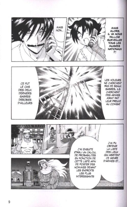 Ken-Ichi – Les disciples de l'ombre 2, T10, manga chez Kurokawa de Matsuena