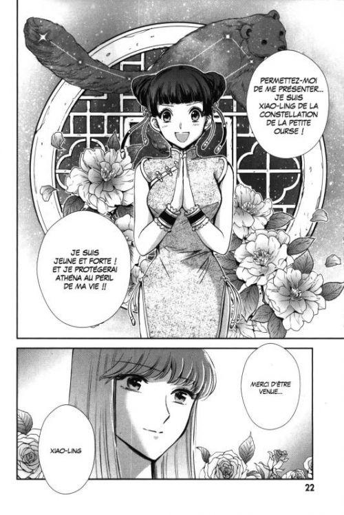 Saint Seiya Saintia Shô T4, manga chez Kurokawa de Kurumada, Kuori