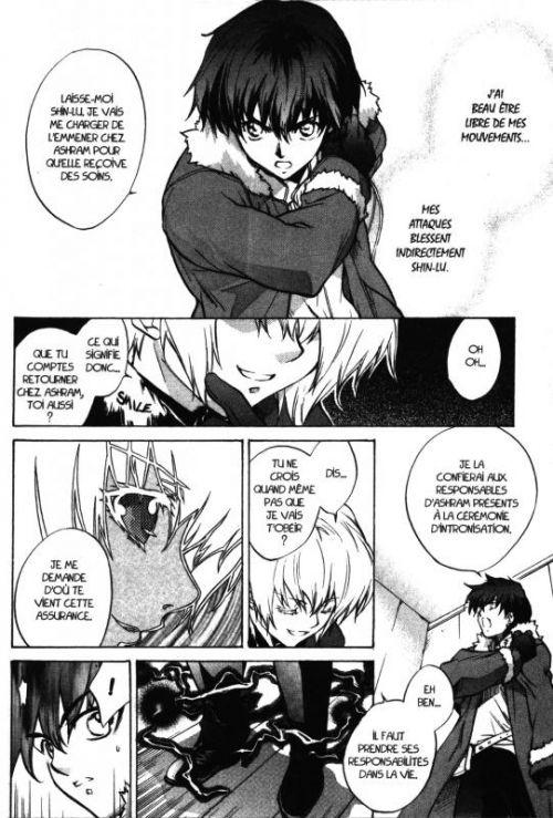 E'S T12, manga chez Pika de Yuiga